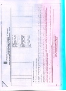 Employment notification page 5